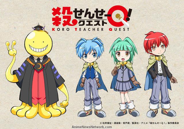 Koro Teacher Quest