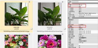 meizu-charm-blue-x-photo-sample