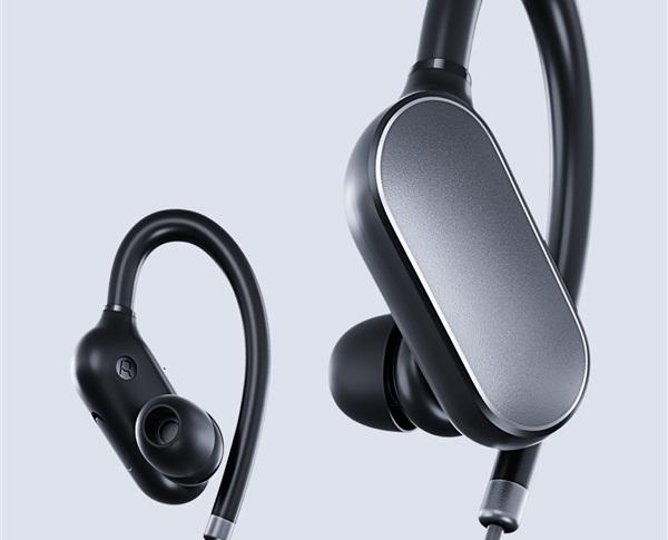 mi-bluetooth-headphone