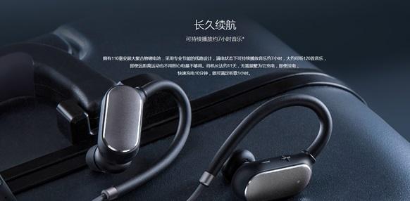 mi-bluetooth-headset