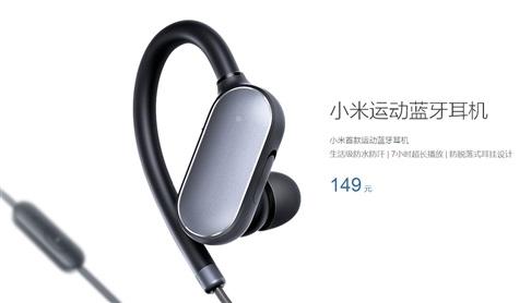 mi-headphone-bluetooth