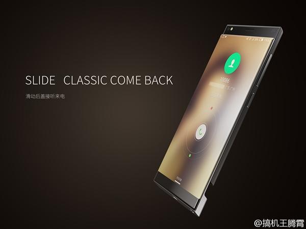 nubia-borderless-phone-concept-slider-design
