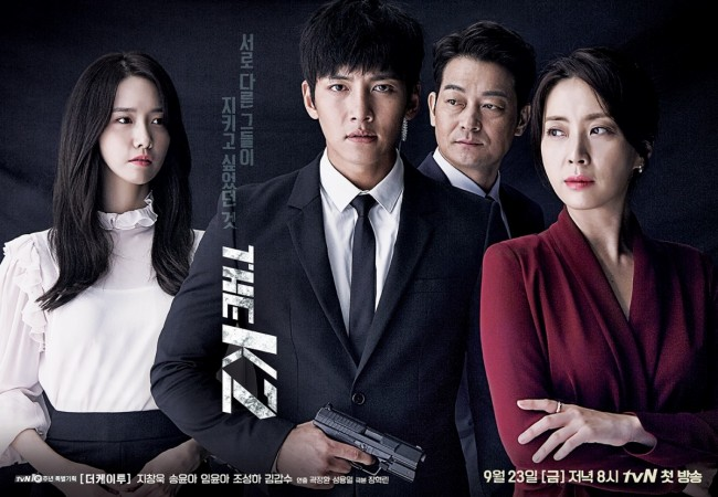 The K2 Episode 15