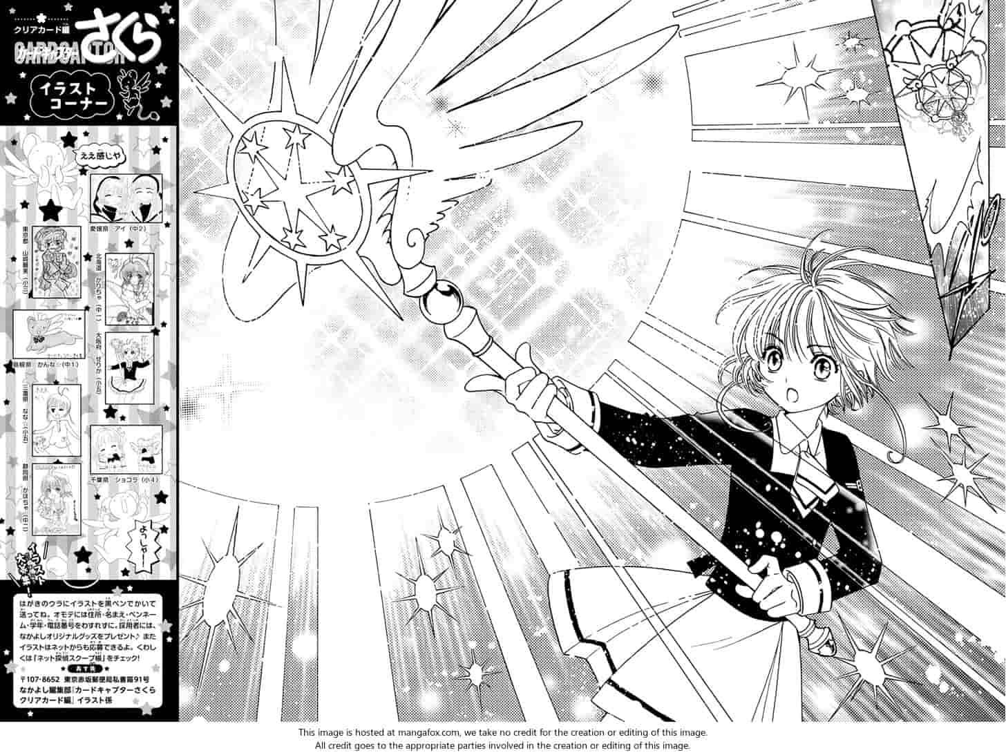 Cardcaptor Sakura Clear Card Arc