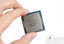 intel core i7 7700k overheating solution