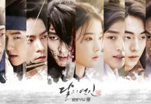 Moon Lovers Scarlet Heart Ryeo Season 2