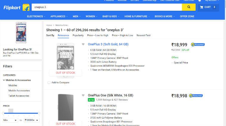 oneplus-3-flipkart-sale