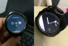 HTC Halfbreak Android Wear