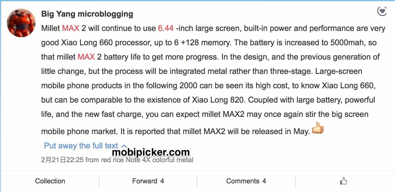 Xiaomi Mi Max 2 leaked specs