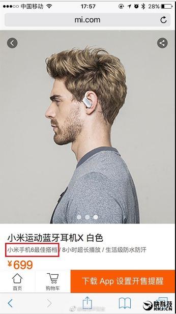 no headphone jack in Xiaomi Mi 6