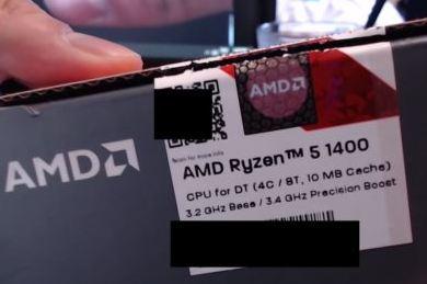 AMD Ryzen 5 1400 benchmarks leaked