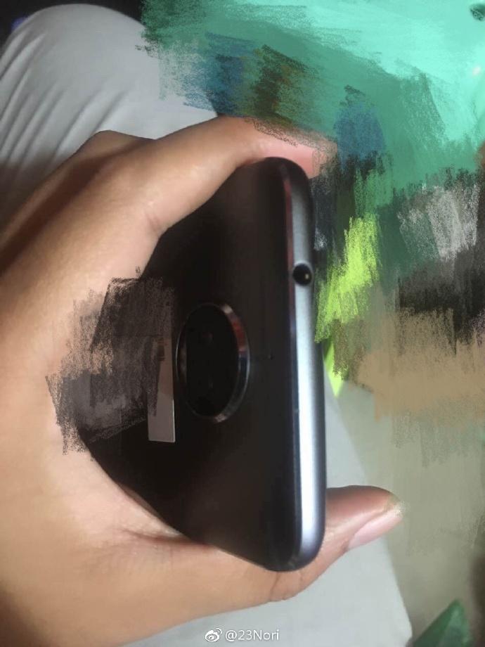 Moto X (2017)