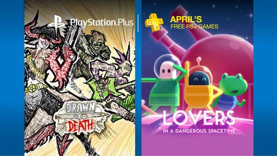 PlayStation-Plus-April-Games
