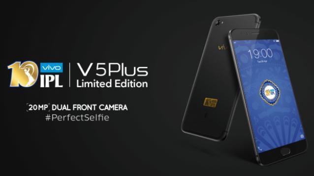 V5 Plus