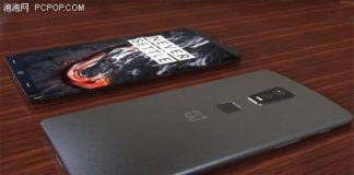 oneplus-5 release date and specs