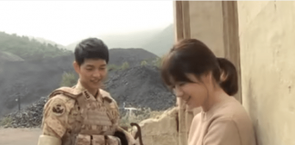 Soong Joong Ki & Song Hye Kyo