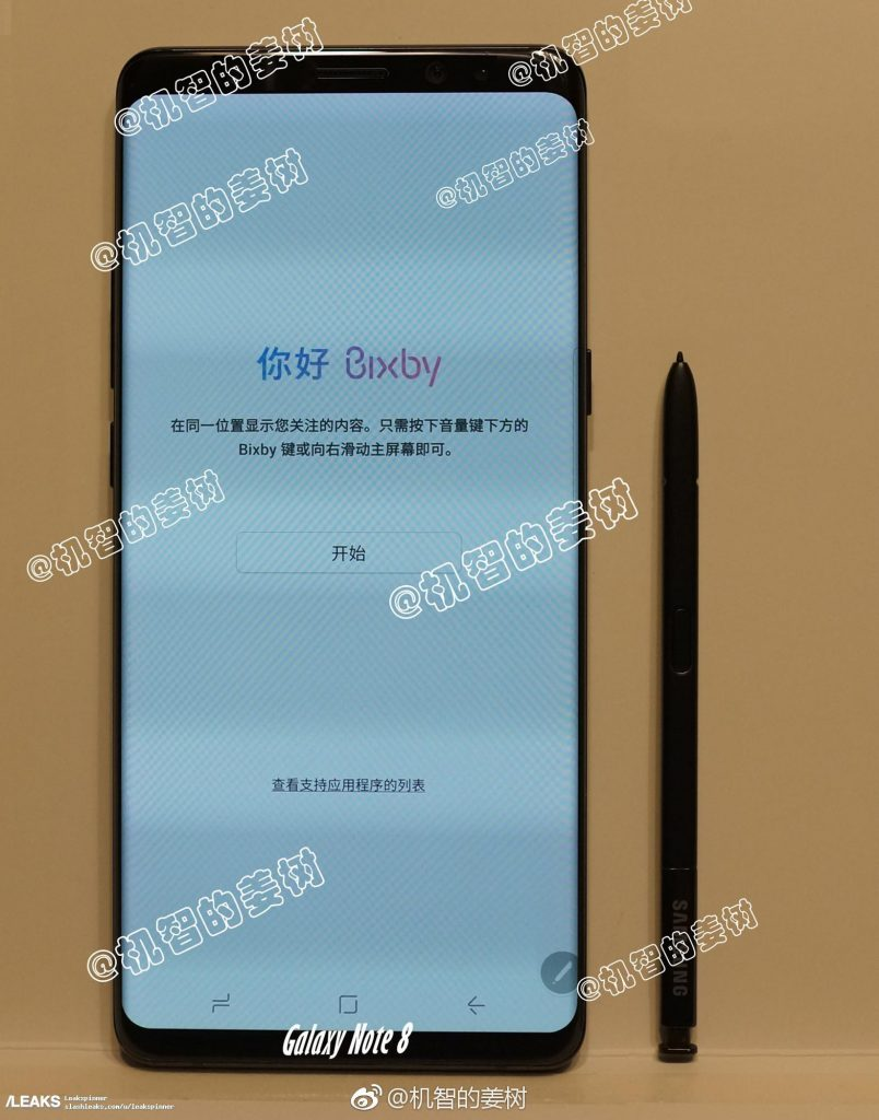 galaxy-note-8-leak