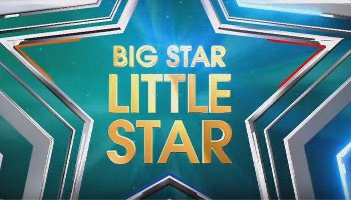 Big Star Little Star