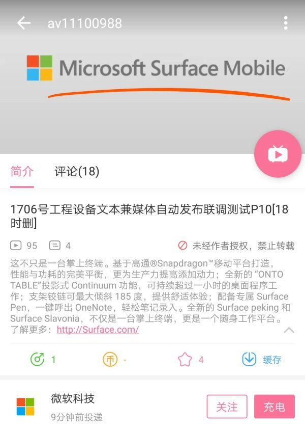 Microsoft-surface mobile