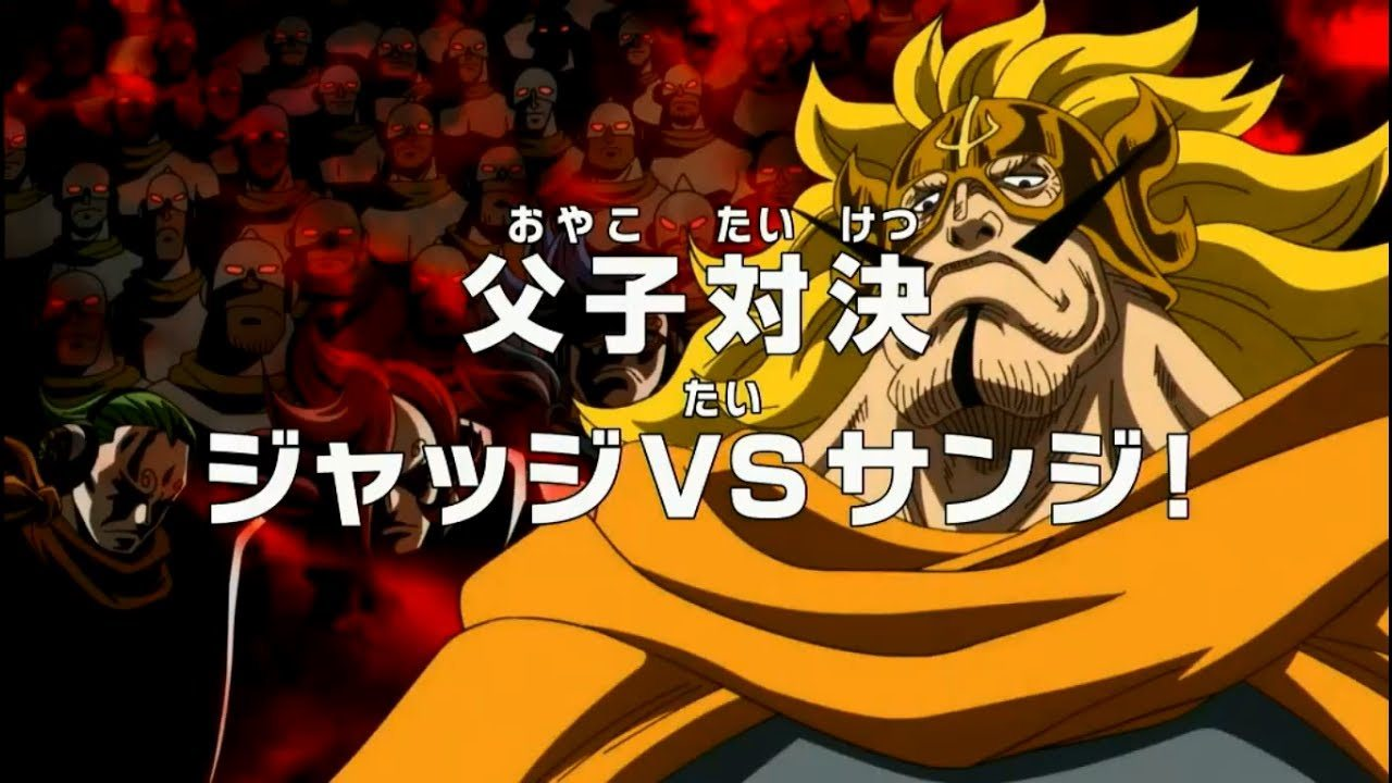 one piece episode 794 spoilers live stream how to watch online for free mobipicker. Black Bedroom Furniture Sets. Home Design Ideas