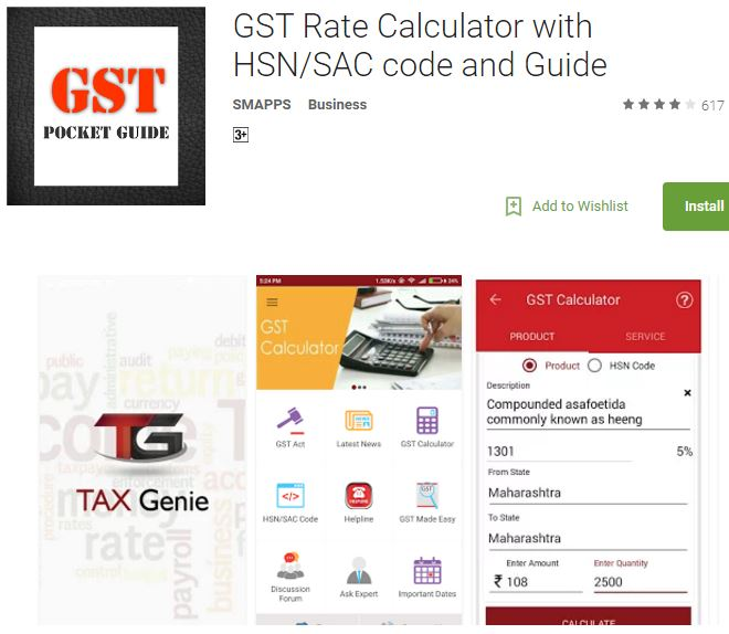 gst rate calculator apps in india for android