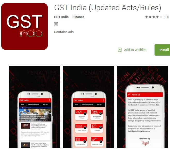 gst rate finder android apps