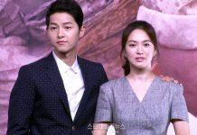 Song Joong Ki & Song Kye Ho